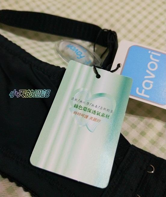 【試穿】依夢深罩杯夢幻魔提・呼吸直立棉機能透氣內衣10.jpg