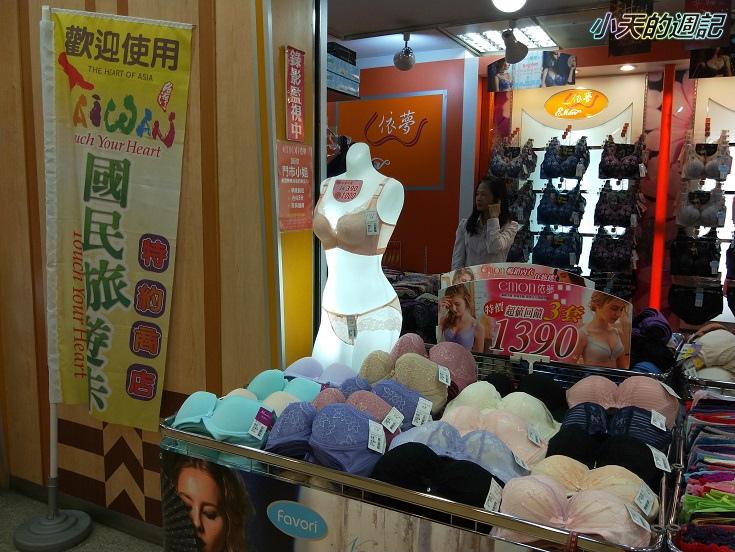 【試穿】依夢深罩杯夢幻魔提・呼吸直立棉機能透氣內衣25.jpg