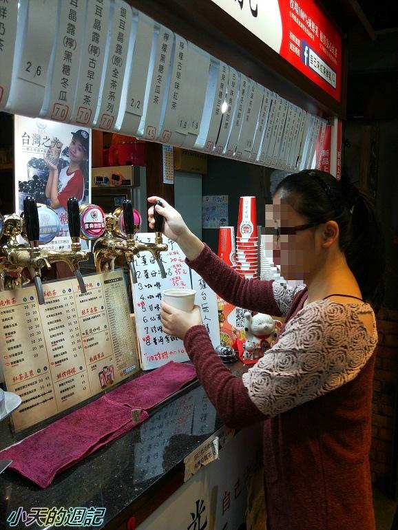 【試喝】自己來紅茶鮮乳永和仁愛店15.jpg