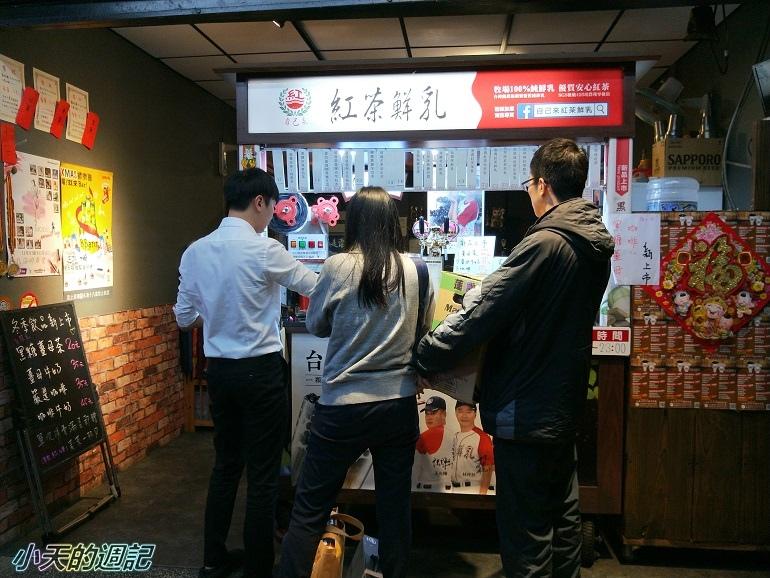 【試喝】自己來紅茶鮮乳永和仁愛店16.jpg