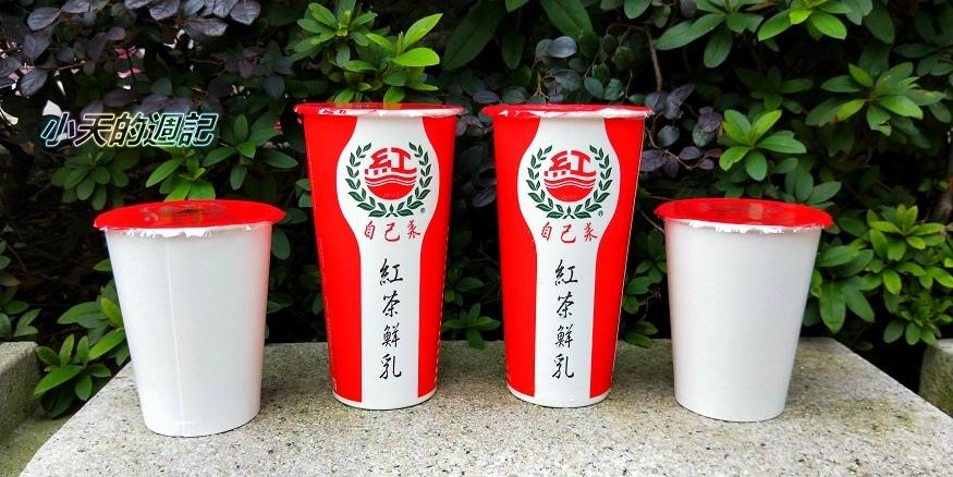 【試喝】自己來紅茶鮮乳永和仁愛店17.jpg
