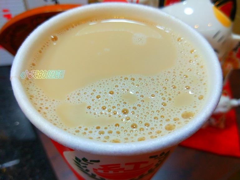 【試喝】自己來紅茶鮮乳永和仁愛店18.jpg