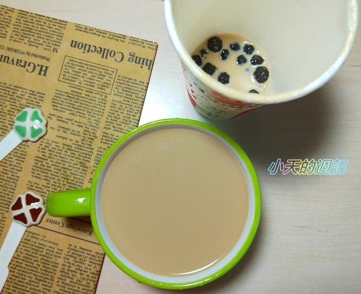 【試喝】自己來紅茶鮮乳永和仁愛店19.jpg