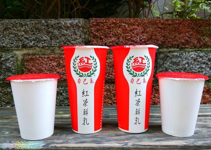 【試喝】自己來紅茶鮮乳永和仁愛店23.jpg