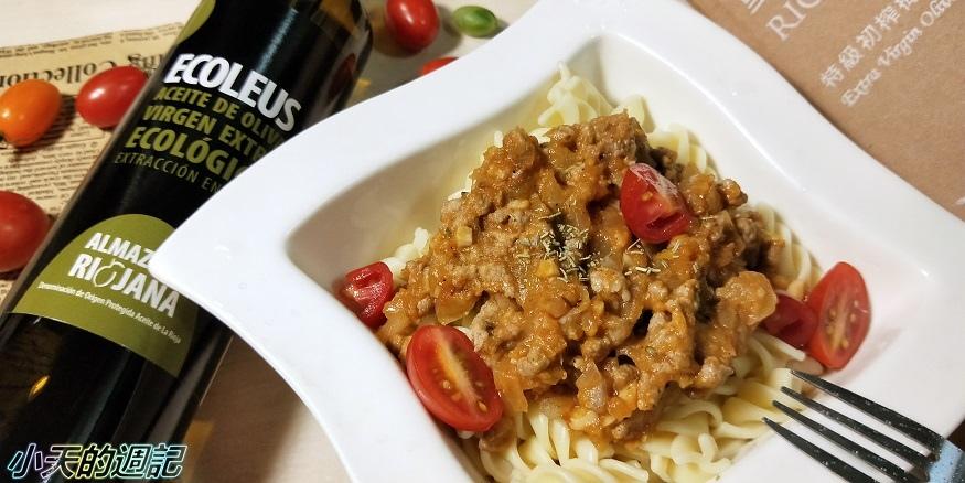 【食譜‧試吃】里歐哈娜Riojana特級初榨橄欖油21.jpg