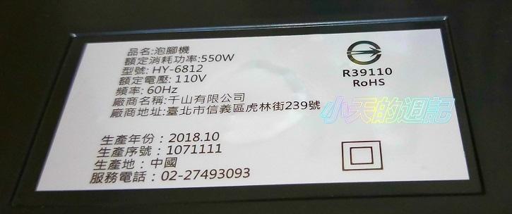 【試用】健身大師雙龍搶珠電動蒸熏三效合一SPA泡腳機15.jpg
