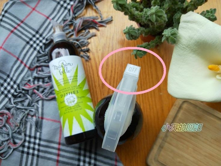 【試用】Maison Belle美生貝樂植萃精油廚房清潔劑洗碗精5.jpg