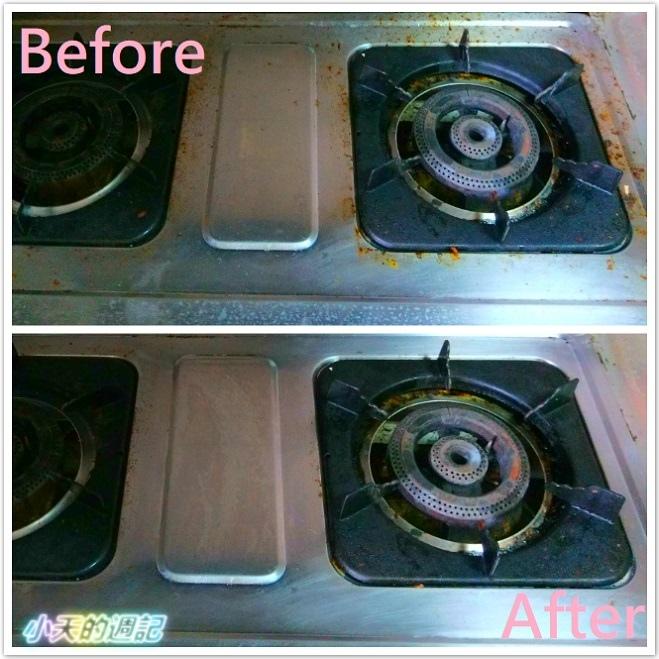 【試用】Maison Belle美生貝樂植萃精油廚房清潔劑洗碗精8.jpg