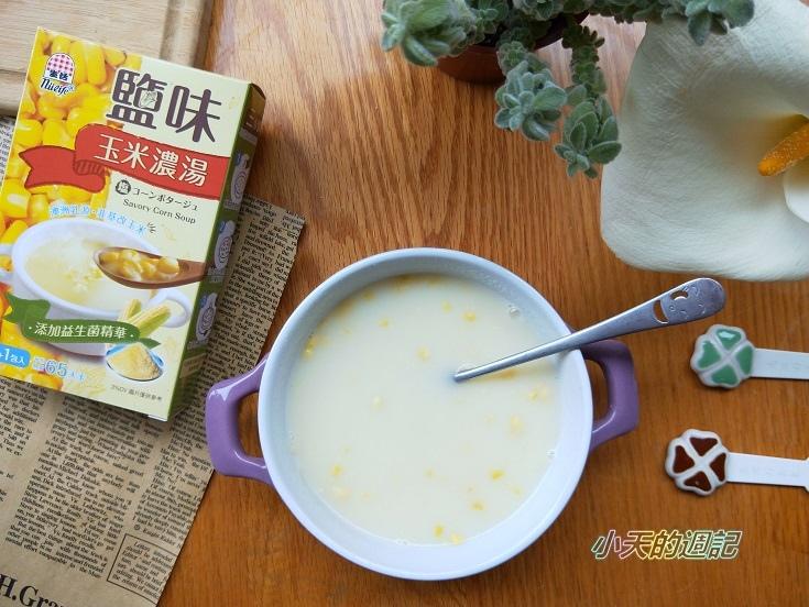 【試喝】生活新優植濃湯法式蘑菇濃湯及鹽味玉米濃湯11.jpg