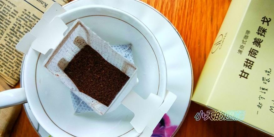 【試喝】GD古德萊福 濾掛式咖啡7.jpg