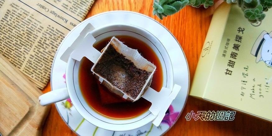 【試喝】GD古德萊福 濾掛式咖啡8.jpg