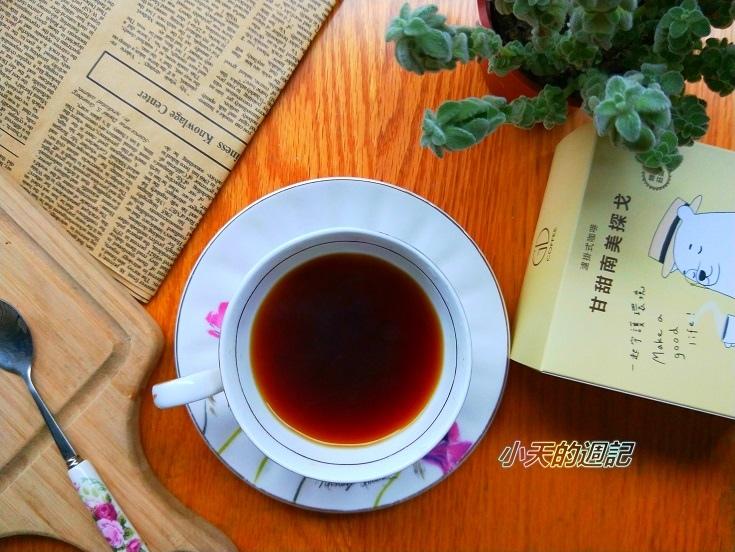 【試喝】GD古德萊福 濾掛式咖啡9.jpg