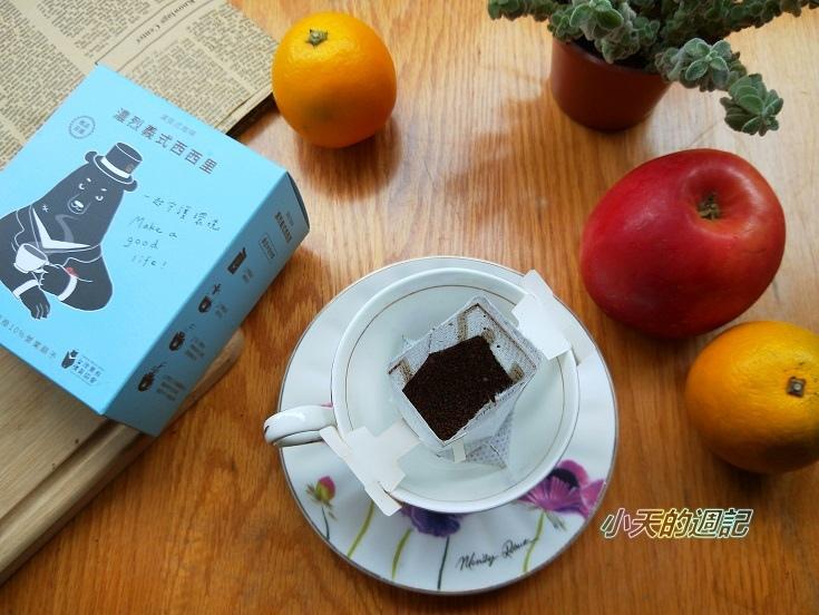【試喝】GD古德萊福 濾掛式咖啡12.jpg