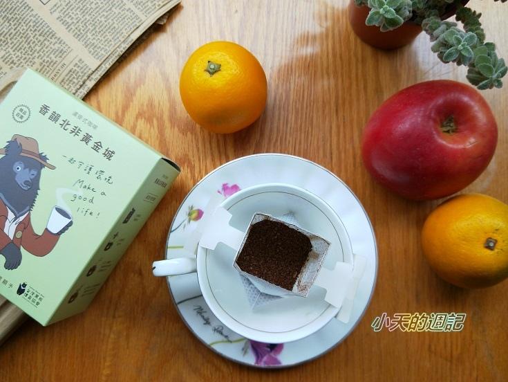【試喝】GD古德萊福 濾掛式咖啡15.jpg