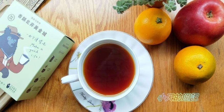 【試喝】GD古德萊福 濾掛式咖啡17.jpg
