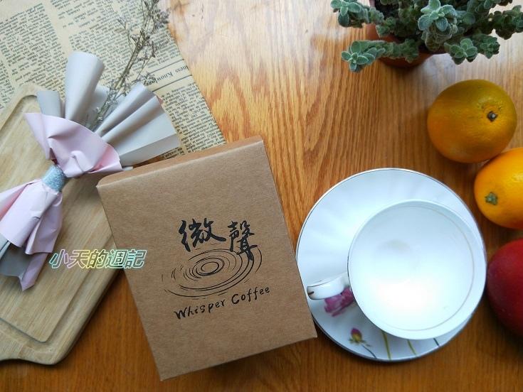 【試喝】微聲咖啡 Whisper Coffee1.jpg