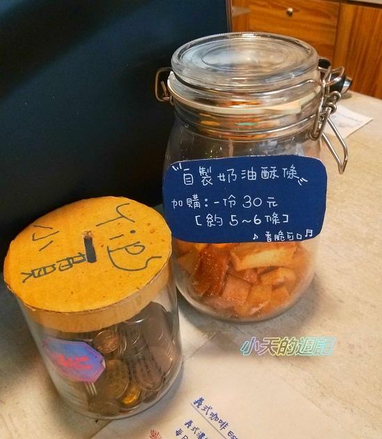 【台北市中正區‧食記】小意思bar - No Worries Cafe16.jpg