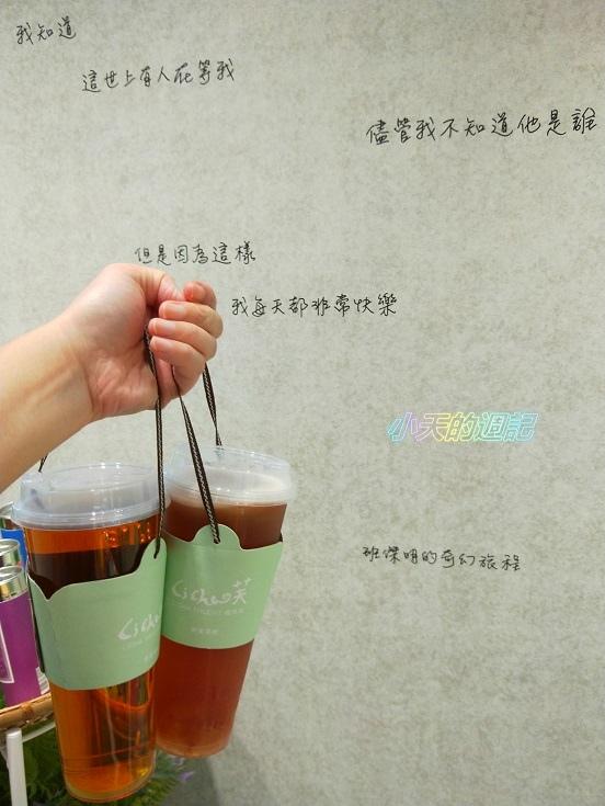 【捷運西門站·家樂福】LiCha Frucht 禮采芙12.jpg