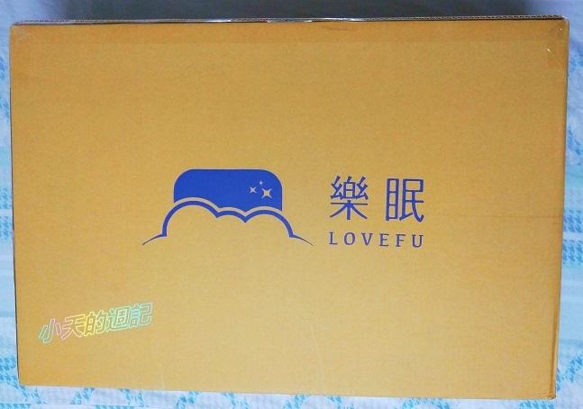 【試用】樂眠枕LoveFU 記憶枕1