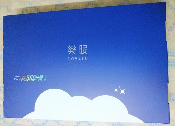 【試用】樂眠枕LoveFU 記憶枕5