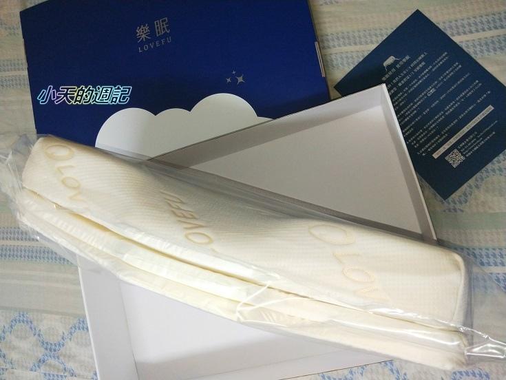 【試用】樂眠枕LoveFU 記憶枕8