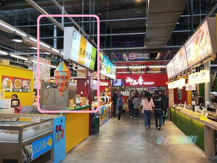 【新店安和國際夜市美食】杰斯印度美味廚房2.jpg
