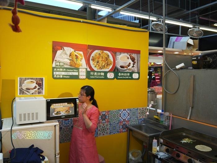 【新店安和國際夜市美食】杰斯印度美味廚房4.jpg