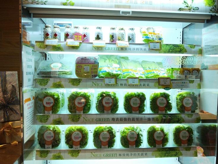 【台北信義安和美食】 NICE GREEn美蔬菜廚房台北精緻外食族健康飲食 酸湯豚肉麵 松露脆餅 蔬果汁3.jpg