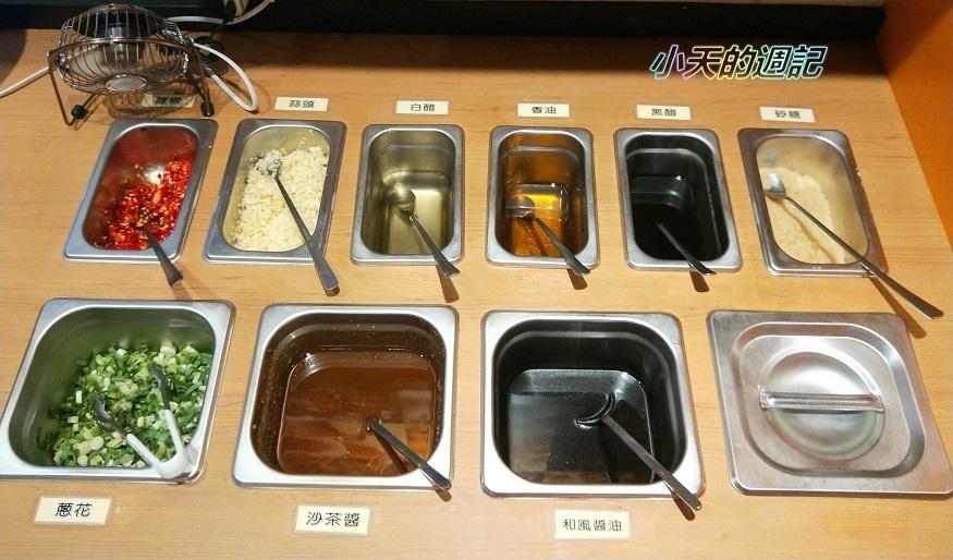 【永和美食】J鍋好味29