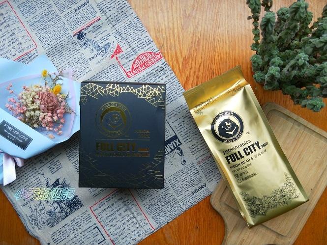 【試喝】Moonbear cafe經典咖啡豆 經典濾掛咖啡1.jpg