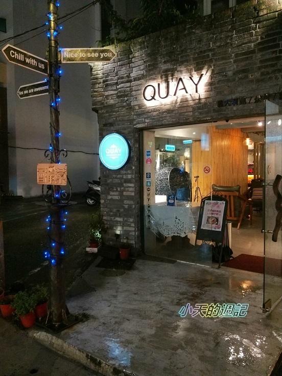 【忠孝敦化美食】0618 Cafe Dining Bar餐酒館咖啡餐酒館1.jpg