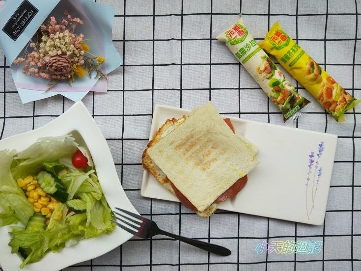 【憶霖-元氣一番沙拉醬】凱撒沙拉 蜂蜜芥末沙拉1.jpg
