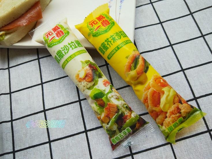 【憶霖-元氣一番沙拉醬】凱撒沙拉 蜂蜜芥末沙拉2.jpg