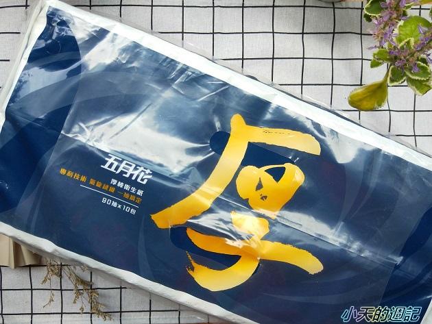 【試用】五月花厚棒衛生紙1.jpg