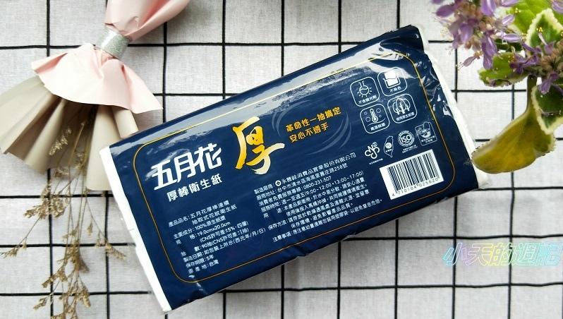 【試用】五月花厚棒衛生紙5.jpg