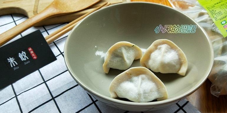 【試吃】朱餃 雞肉水餃4.jpg