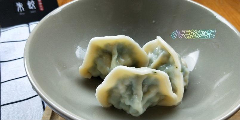 【試吃】朱餃 雞肉水餃13.jpg