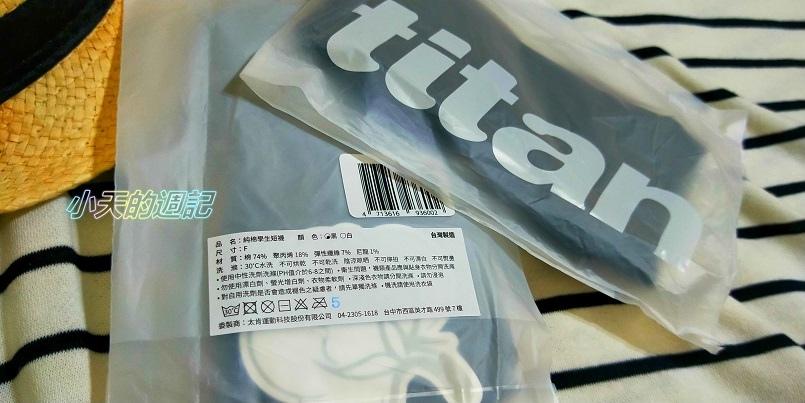 【試穿】titan太肯純棉學生襪 船型襪6.jpg