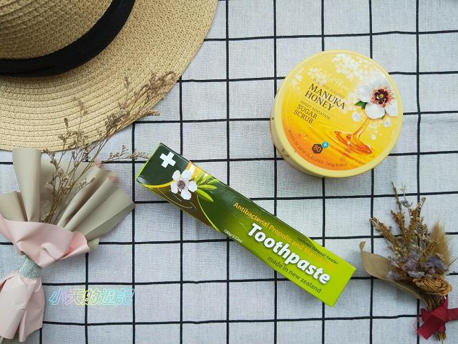 【試用】麥蘆卡蜂蜜磨砂膏&天然草本麥蘆卡茶樹精油蜂膠牙膏 來自紐西蘭的品牌Parrs1.jpg