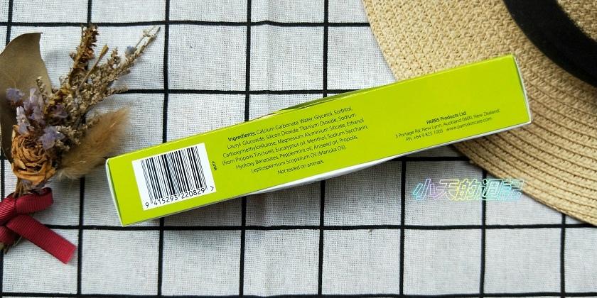 【試用】麥蘆卡蜂蜜磨砂膏&天然草本麥蘆卡茶樹精油蜂膠牙膏 來自紐西蘭的品牌Parrs4.jpg