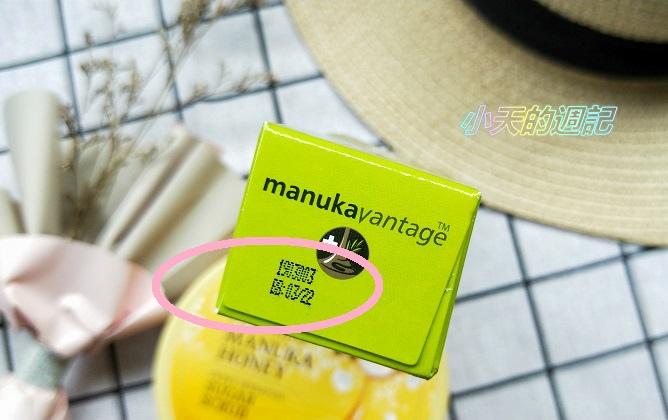 【試用】麥蘆卡蜂蜜磨砂膏&天然草本麥蘆卡茶樹精油蜂膠牙膏 來自紐西蘭的品牌Parrs6.jpg