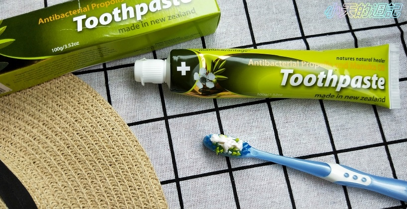 【試用】麥蘆卡蜂蜜磨砂膏&天然草本麥蘆卡茶樹精油蜂膠牙膏 來自紐西蘭的品牌Parrs8.jpg