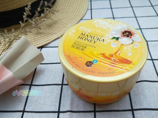 【試用】麥蘆卡蜂蜜磨砂膏&天然草本麥蘆卡茶樹精油蜂膠牙膏 來自紐西蘭的品牌Parrs10.jpg