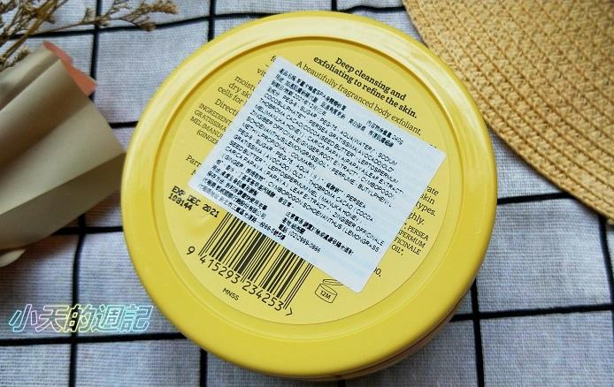 【試用】麥蘆卡蜂蜜磨砂膏&天然草本麥蘆卡茶樹精油蜂膠牙膏 來自紐西蘭的品牌Parrs11.jpg