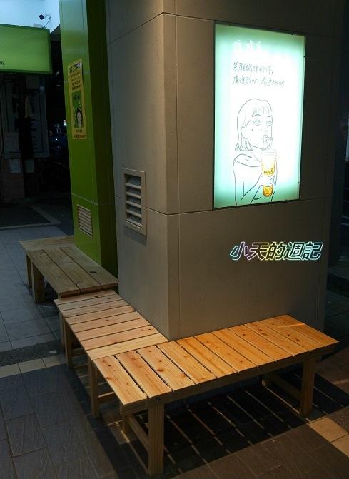【台北信義區手搖飲料店】禮采芙北醫店17.jpg