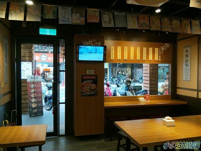 【捷運永安市場站美食】麵頑者日本拉麵丼飯創意料理專賣店4.jpg