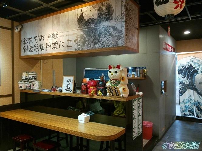 【捷運永安市場站美食】麵頑者日本拉麵丼飯創意料理專賣店5.jpg