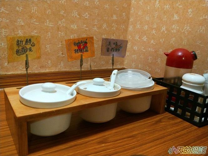 【捷運永安市場站美食】麵頑者日本拉麵丼飯創意料理專賣店7.jpg