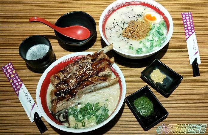 【捷運永安市場站美食】麵頑者日本拉麵丼飯創意料理專賣店8.jpg
