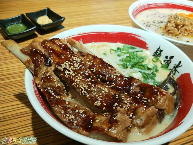 【捷運永安市場站美食】麵頑者日本拉麵丼飯創意料理專賣店10.jpg